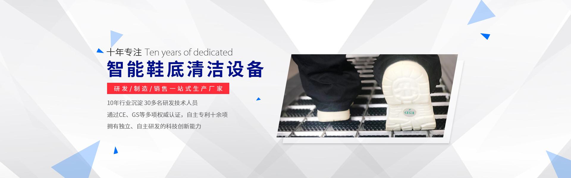 许昌毛辊式机型