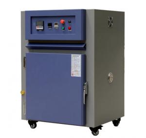 高温老化实验箱/实验室