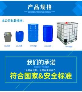 许昌碳氢清洗剂